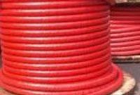 Harga Kabel N2XSY 12/20kv